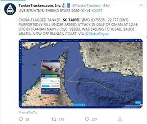 جزئیاتی از هشدار ایران به یک کشتی در دریای عمان +عکس