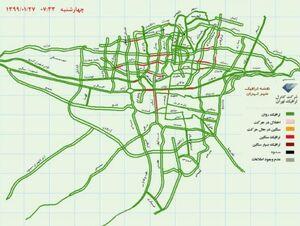 وضعیت ترافیکی تهران