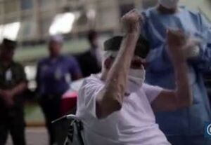 فیلم/ بهبود بیمار ۹۹ ساله برزیلی مبتلا به کرونا