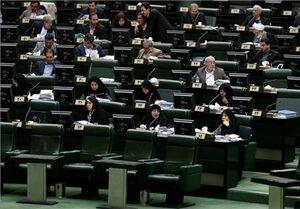 منظمترین نمایندگان مجلس را بشناسید