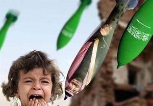 اهداف عربستان از اعلام آتشبس در یمن