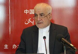 اهدای ۷۰ دستگاه اکسیژن ساز از طرف مردم چین به ایران