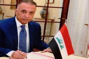 الکاظمی: آمریکا ساختار سیاسی عراق را نابود کرد