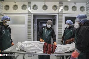 عکس/ غسل و کفن کروناییها در بیمارستان بقیه الله(عج)