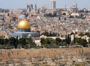 واکنش حماس به افتتاح سفارت «کوزوو» در «قدس»