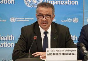 واکنش مدیرکل WHO به اقدام آمریکا علیه این سازمان