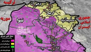 در مثلث مرزی «دیاله - کرکوک - صلاح الدین» چه میگذرد؟ / بازی کاخ سفید با هستههای خاموش داعش برای ادامه اشغالگری در عراق + نقشه میدانی و عکس
