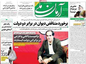 شریعتی: مخالفان روحانی ترامپهای ایرانی هستند/ اصلاحطلبان شکست خوردند فرمان آشوب خیابانی صادر شد