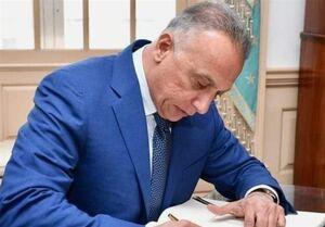 توافق احزاب برای تصویب کابینه الکاظمی