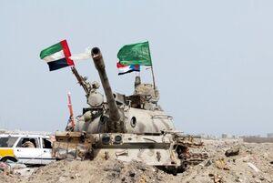 عربستان و امارات در یمن