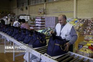 عکس/ بستههای غذایی آستان قدس ویژه محرومین