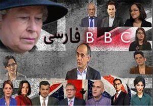 کارمندان BBC مجبور به چه اقدامی شدند؟ +عکس