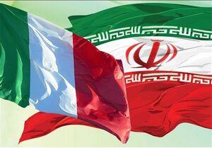 پرچم نمایه ایران و ایتالیا