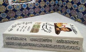 تعویض سنگ مزار شهید محسن حججی در نجفآباد