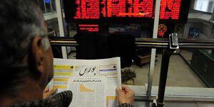 فروش سهام دولتی در قالب صندوق سرمایهگذاری +سند