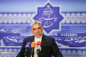 لاریجانی سه شنبه در مجلس حاضر میشود