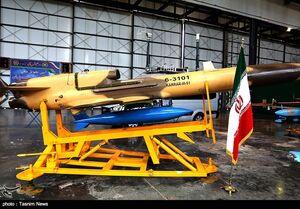 عکس/ تحویل هواپیماهای جت بدون سرنشین به ارتش
