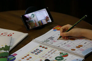 شیوه برگزاری امتحانات پایان سال و ارزیابی دانشآموزان ابتدایی