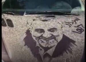جوان بوشهری یک عصر جدید دیگر را با حاج قاسم رقم زد +فیلم
