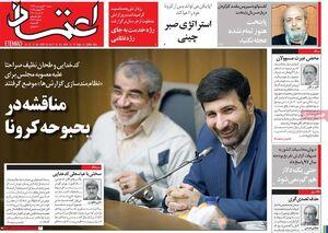علی مطهری: تا وقتی کرونا هست مجلس باید تعطیل باشد/ محسن هاشمی: تمسخر دیگر کشورها در موضوع کرونا صحیح نیست