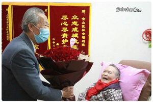 عکس/ پیرمرد عاشقپیشه چینی