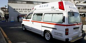 کرونا بیمارستانهای ژاپن را به مرز فروپاشی کشاند
