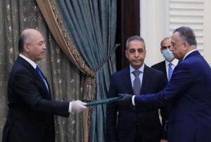 توافق گروههای سیاسی عراق بر تشکیل دولت جدید