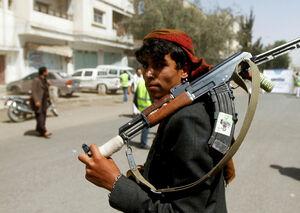یمن نمایه