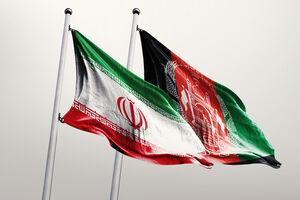 ایران و افغانستان