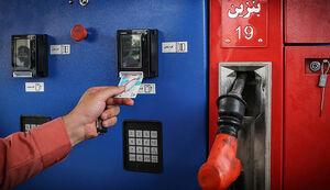 جزییات طرح واریز یارانه ۴۰ لیتر بنزین برای هر ایرانی