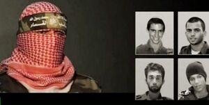 تحلیلگر صهیونیست: حماس ما را به «امتیازدهی دردناک» مجبور میکند