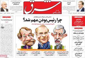 حامی نسلکشی مسلمانان در ارگان دولت چه میکند؟!/ از دعوت به آشوب تا تفرقه افکن بازندههای انتخابات مشغول کارند