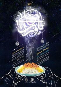 هیئات مذهبی در ماه رمضان بیش از ۱۲ میلیون پرس غذا در ۱۱۰ نقطه کشور توزیع میکنند