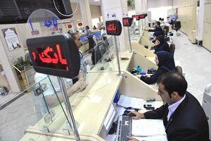 بیاعتنایی بانکها به وعده کرونایی روحانی/ چرا بانک مرکزی با بانکهای متخلف برخورد نمیکند؟ +عکس