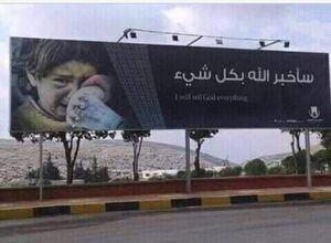 این عکس دختر بچه یمنی است