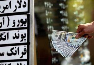 جدول/ آخرین قیمت سکه و ارز