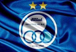 اعتراض رسمی باشگاه استقلال به AFC بابت بلاتکلیفی مقابل الوحده
