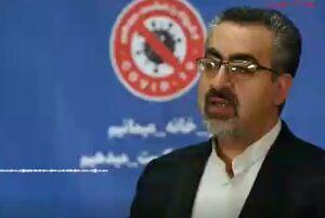فیلم/ وضعیت قرمز کرونا در خوزستان