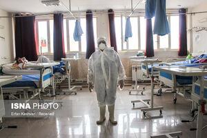 میزان هزینه بستری بیماران کرونا برای بیمه سلامت