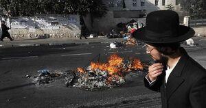 فقر اسرائیل تل آویو