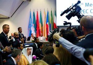 چرا قیمت نفت باوجود توافق اوپک پلاس سقوط کرد؟