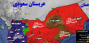 روزهای سیاه ائتلاف سعودی در شمال غرب استان مارب/ نیروهای یمنی به ۵ کیلومتری پایگاه راهبردی «ماس» رسیدند + نقشه میدانی و عکس