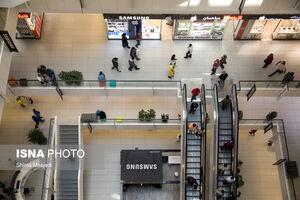 مراکز خرید تهران پس از بازگشایی