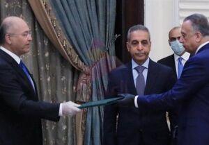 اعلام غیر رسمی اسامی ۱۴ نامزد کابینه جدید عراق