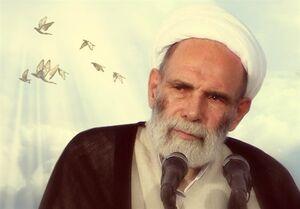 توصیۀ حاج آقا مجتبی تهرانی برای جمعۀ آخر ماه شعبان +فیلم
