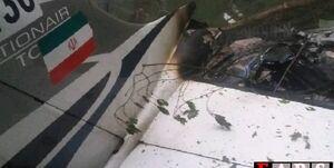آخرین خبر از لاشه هواپیمای آموزشی ناجا +عکس