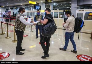 عکس/ تبسنجی در فرودگاه کیش