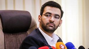 فیلم/ توضیحات آذری جهرمی درباره حضورش در کمیسیون صنایع