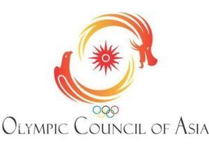 المپیک آسیایی