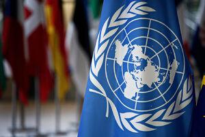 فیلم/ بهانه اتحادیه اروپا برای تطهیر منافقین